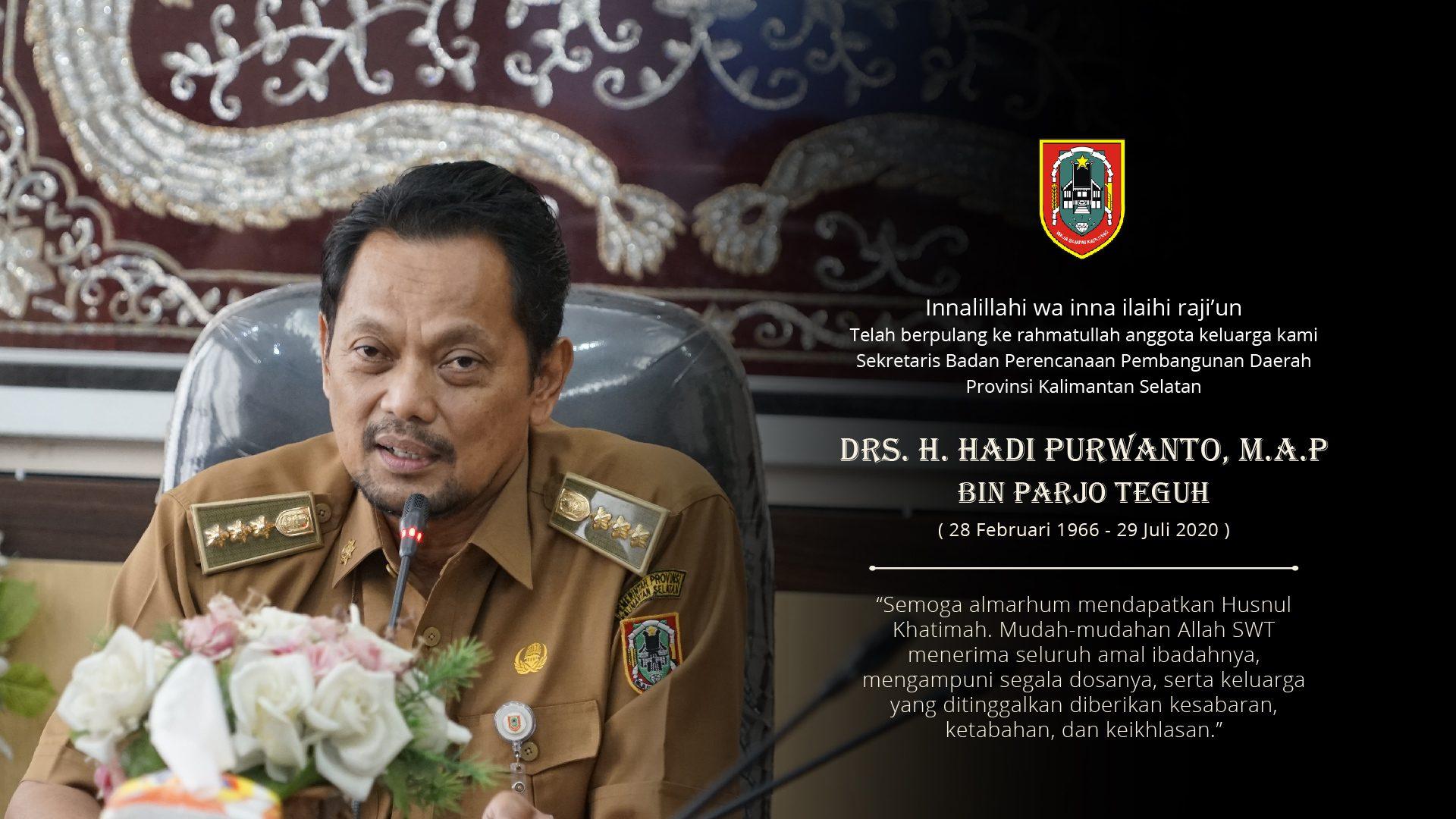 Bappeda Provinsi Kalimantan Selatan
